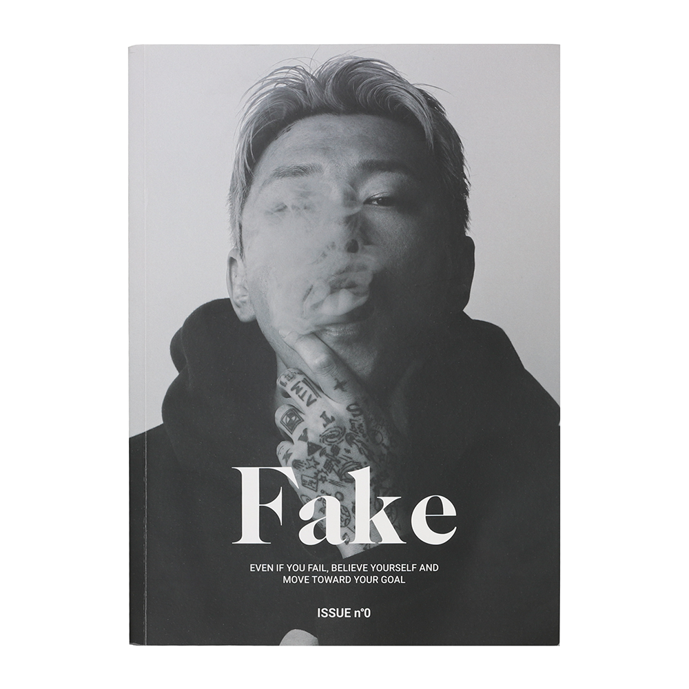[Fake Magazine]  ISSUE n.0